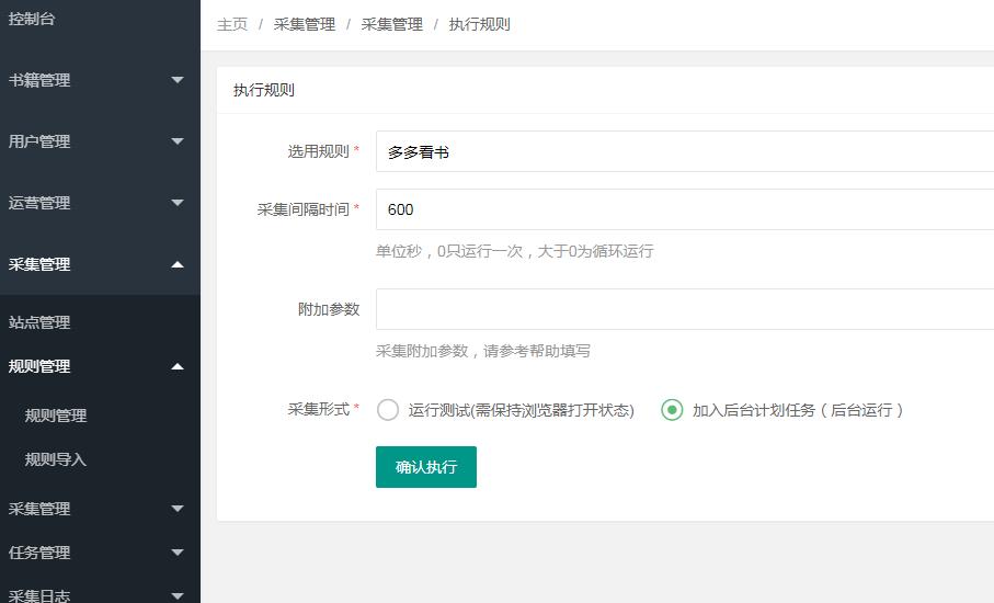 QQ图片20200220222403.png